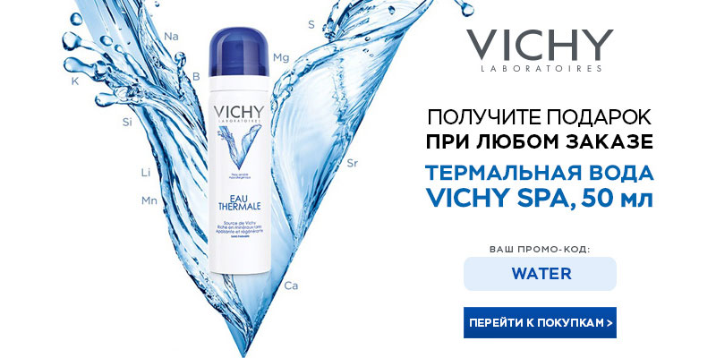 VICHY SPA WATER