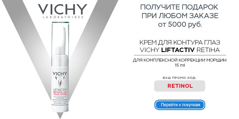 Бесплатная доставка от 2000 рублей.
