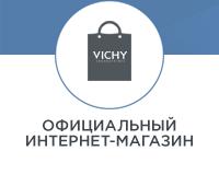 Официальный интернет-магазин